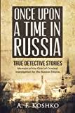 The very name of this detective made the criminal world tremble. He is the one who first created a uniquely accurate card index of criminals and developed a special evidence identification system later adopted by Scotland Yard. At the turn of the 20t...