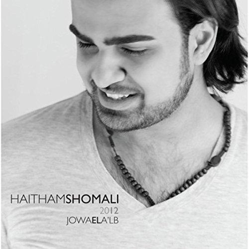 haitham shomali