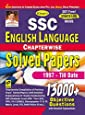 Kiran SSC English Language Chapterwise Solved Papers 1997 Till Date 13000+ Objective Questions English (2760)