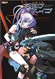 斬魔大聖デモンベイン ビジュアルファンブック (MAGICAL CUTE)