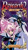 Magic Knight Rayearth - Wave 2- Learn [VHS]