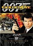 007 ゴールデンアイ アルティメット・エディション [DVD]