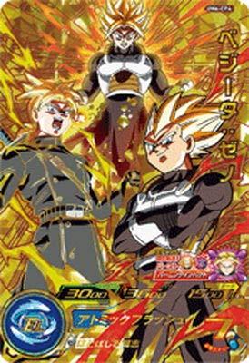 Super Dragon Ball Heroes Um 6 Cp 4 Vegeta Xeno Cp