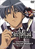 Arc The Lad Vol.8 [DVD]