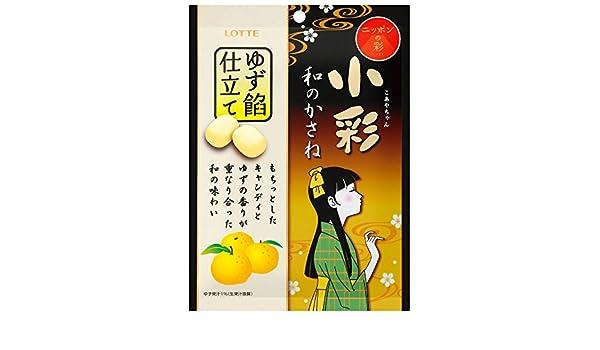 Lotte peque?a Aya (bolsa) de la suma apilados Yuzu pasta de jud?as sastrer?a: piezas 45gX10: Amazon.es: Alimentación y bebidas