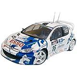 タミヤ 1/24 スポーツカーシリーズ No.221 プジョー 206 WRC プラモデル 24221