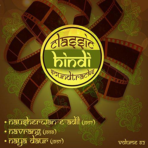 Reshmi Salwar Kurta Jali Ka (From ''Naya Daur'')