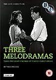 Yasujirô Ozu Collection (Three Melodramas) - 2-DVD Set ( Tôkyô boshoku / Tôkyô no onna / Sôshun ) ( Tokyo Twilight / Woman of Tokyo / Early Sprin [ NON-USA FORMAT, PAL, Reg.2 Import - United Kingdom ]