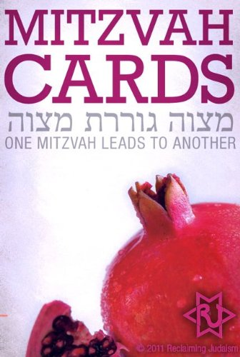 Mitzvah Cards: One Mitzvah Leads to Another -