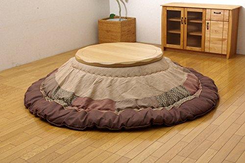 円形 こたつ厚掛け布団 単品 いこいNSK (I) 約205×205cm ブラウン 省エネ 暖房 約205×205cm ブラウン B00P8RR3YQ