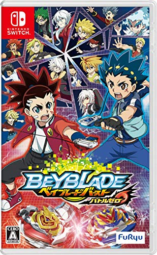 Beyblade Burst Battle Zero - Switch Japanese Ver. (【Benefit】 Game Limited Beyblade...