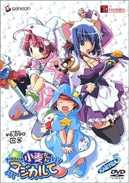 ナースウィッチ小麦ちゃん マジカルて KARTE.5〈初回限定版〉 [DVD]