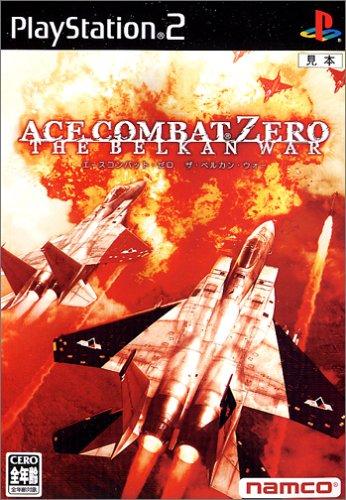 Ace Combat Zero: The Belkan War [Japan Import]