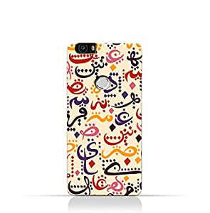 AMC Design Huawei Nexus 6p Silicone Case with Arabic Geometric Pattern