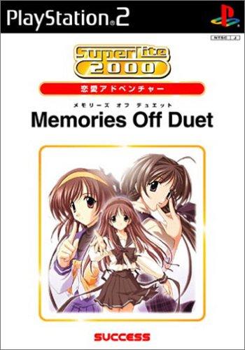 SuperLite 2000: Memories Off Duet - 1st & 2nd stories [Japan Import]