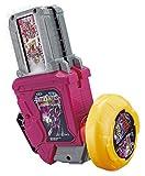 Kamen Rider Ex-Aid DX Gashat Gear Dual B