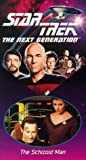 Star Trek - The Next Generation, Episode 31: The Schizoid Man [VHS]