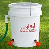 Automatic Poultry Bucket Watering Kit- Water Drinking Cups for Chickens w/Float (4 Cups)