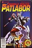 Mobile Police PatLabor #4 Part 2 Comic (Part 2) (Part 2)