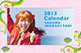 Sakura Saki Inagaki - Rokemitsu Roke x Roke x Roke Sakura Inagaki Saki no Mezase! Nishi Nihon Odan Blog Tabi 26 Ohkii Asuka Chiisai Asuka no Maki (2DVDS) [Japan DVD] YRBN-90480