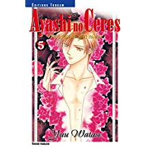 Ayashi no Ceres T05 (French Edition)