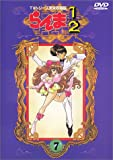 らんま1/2 TVシリーズ完全収録版(7) [DVD]