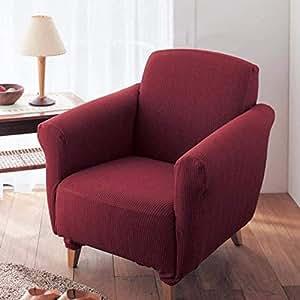 S F T Elegante Cubierta de sofá atmosférico, Cubierta de ...