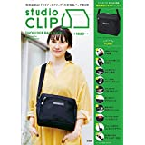 studio CLIP SHOULDER BAG BOOK
