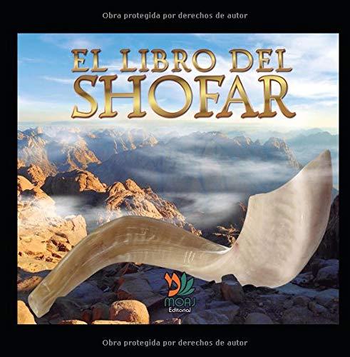El Libro del Shofar  [segal, jana] (Tapa Blanda)