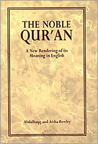 The Noble Quran Arabic Hardcover December 19 1999 By Abdalhaqq Bewley