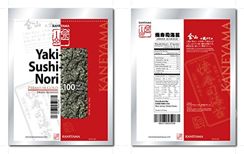 Kaneyama Yaki Sushi Nori/Dried Seaweed, Vacuum Packed/Re-Sealable, Premium Gold Grade, Half, 100 Sheets by Kaneyama (Image #2)