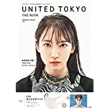 UNITED TOKYO THE BOOK WOMEN'S MASK ver.