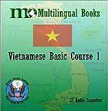 FSI Vietnamese 9781582141763