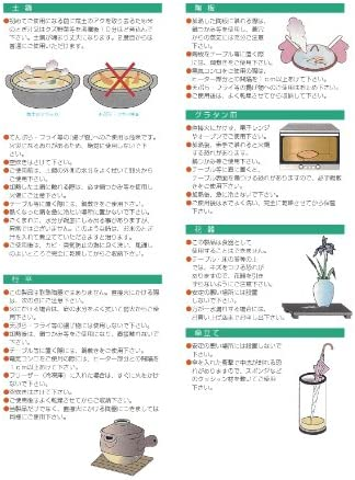 焼酎カップ 白黒十草焼酎カップ [8.5 x 15cm 400cc] 料亭 旅館 和食器 飲食店 業務用