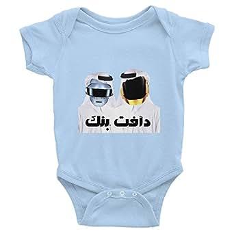 Daft Bunk Arabic Baby Onesie