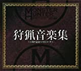 Monster Hunter Hunting by Various Artists (2007-03-14)