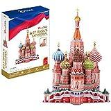 CubicFun MC093h - 3D Puzzle Cattedrale di San Basilio - Cremlino - Mosca - Russia