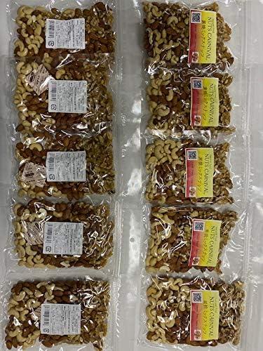 素焼きミックスナッツ220g×10袋セット ※無塩です