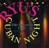 Ryu's Cuban Night 20th Anniversary Live! by MAYITO / PANTOJA,TANIA / CALA,TONY RIVERA (2013-08-03)