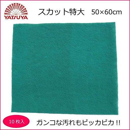 八ツ矢工業(YATSUYA) スカット特大 50×60cm×10枚 14014【同梱代引不可】 B07PXXRCPT