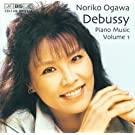 Debussy: Piano Music, Vol. 1