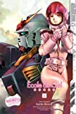 Mobile Suit Gundam Ecole du Ciel Volume 6
