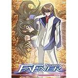 Fafner: V.5 Rebirth