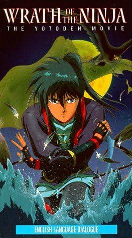 Amazon.com: Wrath of the Ninja: The Yotoden Movie [VHS ...