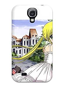 Galaxy S4 Case, Premium Protective Case With Awesome Look - Hayate No Gotoku