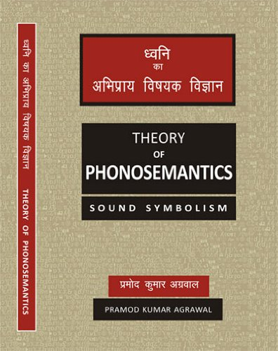Theory of Phonosemantics - Sound Symbolism