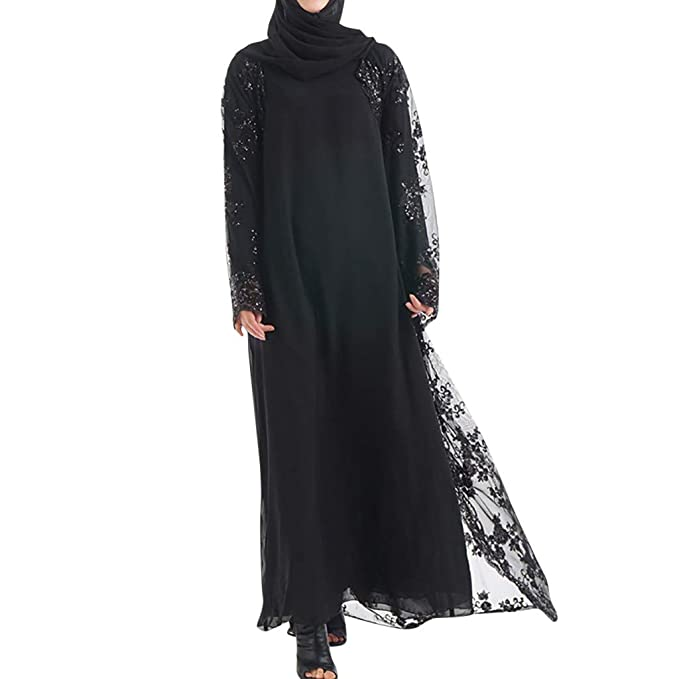 7199d83ee10d9 Amazon.com: Muslim Dress Women Lace Sequin Kimono Abaya Robe Kaftan ...