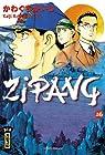 Zipang, tome 26 par Kawaguchi