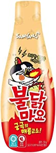 [Samyang] Bulldark Spicy Chicken Roasted Mayonnaise 250g / Korean food/Korean sauce/Asian dishes (overseas direct shipment)