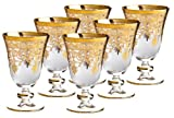 Rose's Glassware Fine Italian 8 Ounce Glasses 14 Karat Gold Accented - Set of 6